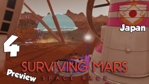 Surviving Mars CD Key + Crack PC Game Free Download