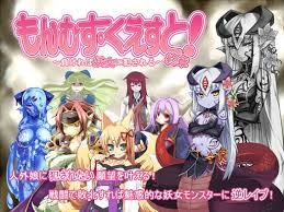 Monster Girl Quest Crack