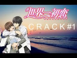 Hatsukoi Crack