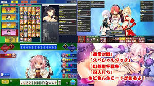Grand Order Mahjong Crack